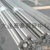 高速工具钢直条圆钢