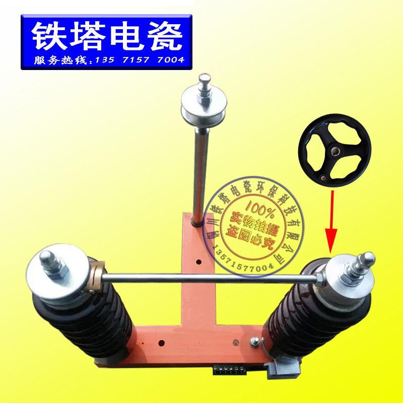 電除塵高壓隔離開關GN-80/3-2 1