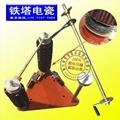 電除塵高壓隔離開關GN-80/3-2 3