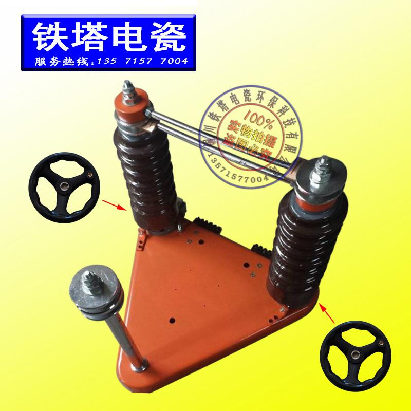 電除塵高壓隔離開關GN-80/3-2 4