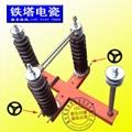 電除塵高壓隔離開關GN-80/3-2 5