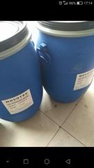 供应德国NOVOTEC桶装离子交换树脂