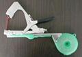 台湾SUCA第3代葡萄绑枝机绑蔓机