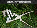 multi function garden hand grafting tools/ Grafting Machine 6