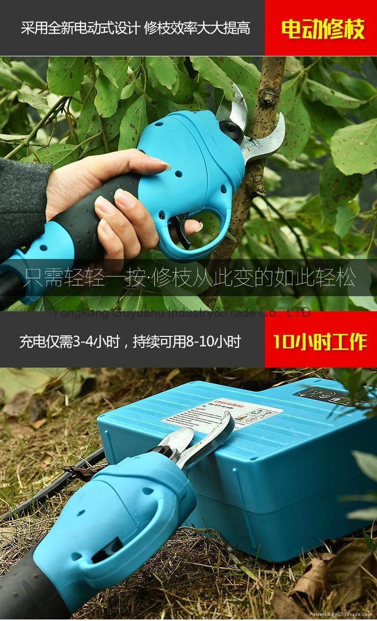 新款電動果樹剪刀電動剪枝剪園林修剪機 11
