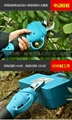 SUCA battery powered garden tools electric pruning shear made in china 11
