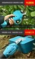 新款电动果树剪刀电动剪枝剪园林修剪机