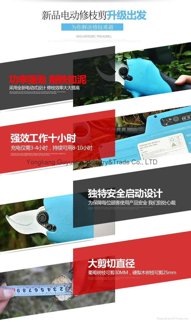 SUCA battery powered garden tools electric pruning shear made in china 13