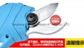Electric Pruning Shear 5