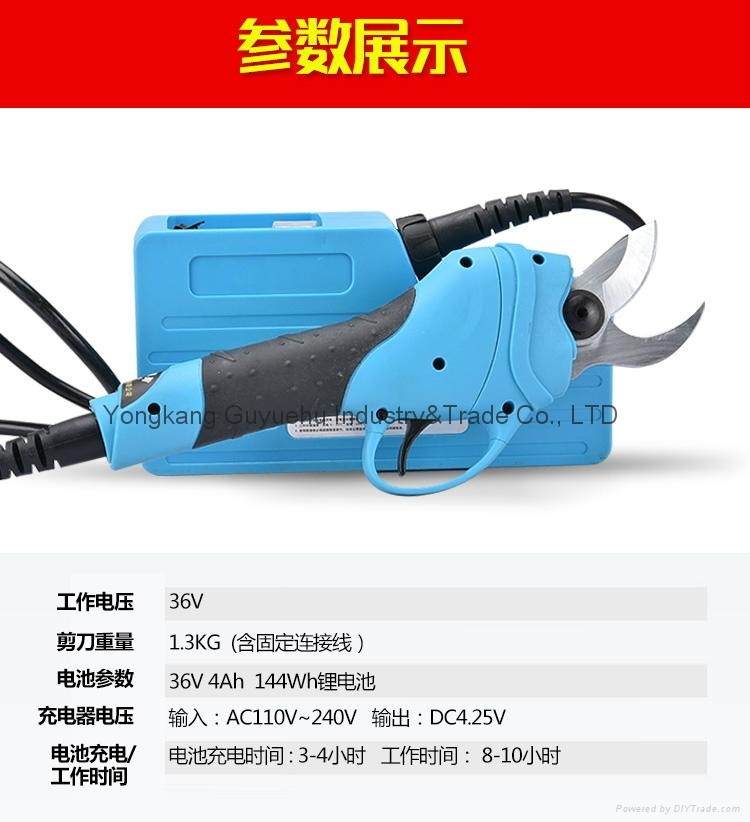 Electric Pruning Shear 10