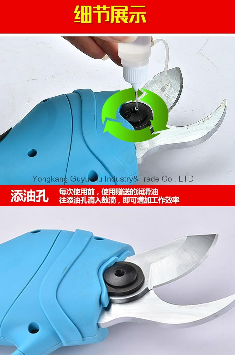 Electric Pruning Shear 12