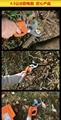 4.5公分電動修枝剪/電動果樹枝剪 4