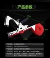 新款绑枝机绑枝器