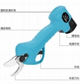 New 2.5 cm Electric pruner and electric pruning shear for garden with CE 12