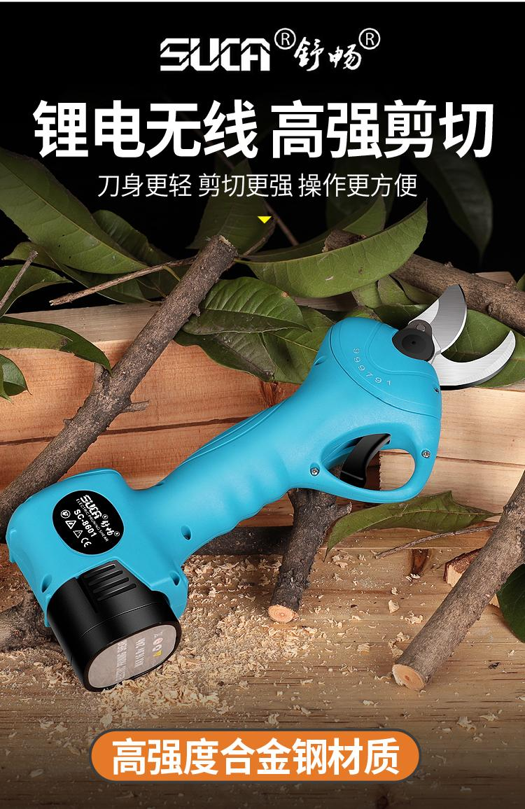 New 2.5 cm Electric pruner and electric pruning shear for garden with CE 3