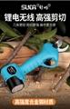 新款舒暢SC-8601電剪電動果樹剪果樹修枝剪鋰電園林剪充電剪 3