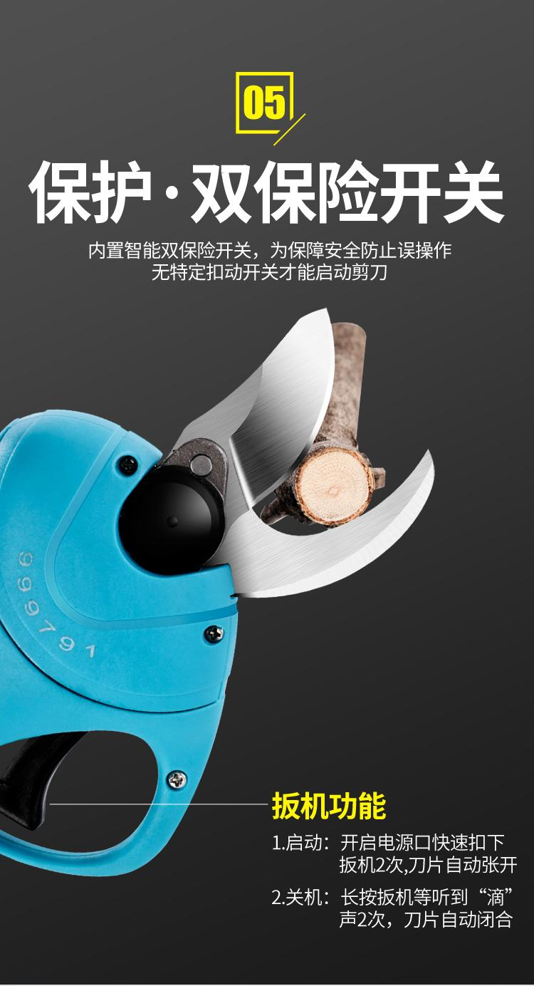 New 2.5 cm Electric pruner and electric pruning shear for garden with CE 11