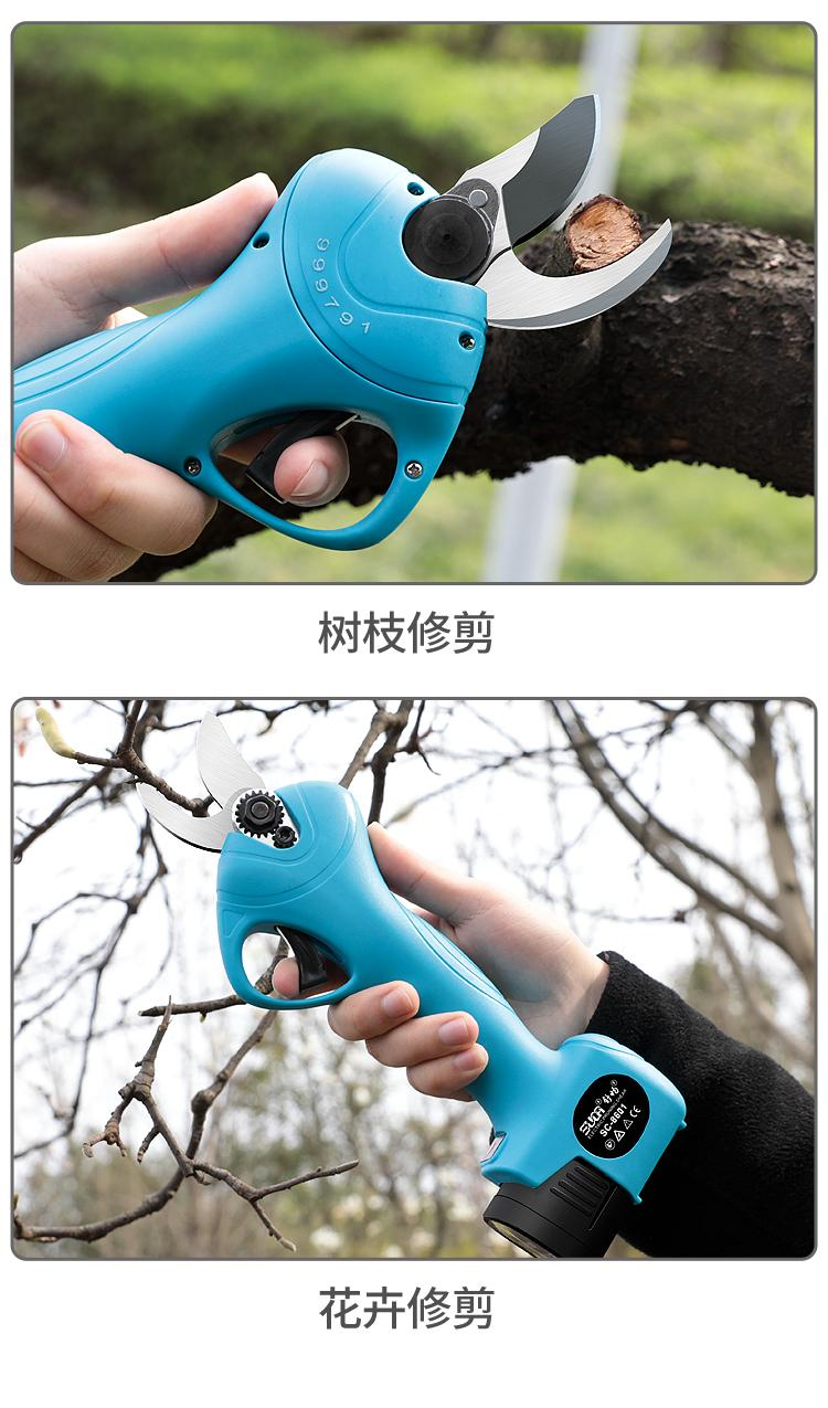 New 2.5 cm Electric pruner and electric pruning shear for garden with CE 6
