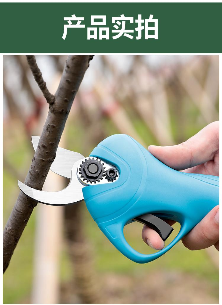 New 2.5 cm Electric pruner and electric pruning shear for garden with CE 16