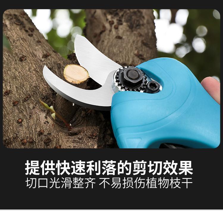 新款舒暢SC-8601電剪電動果樹剪果樹修枝剪鋰電園林剪充電剪 8