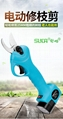 New 2.5 cm Electric pruner and electric pruning shear for garden with CE 2