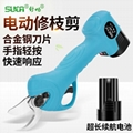 New 2.5 cm Electric pruner and electric