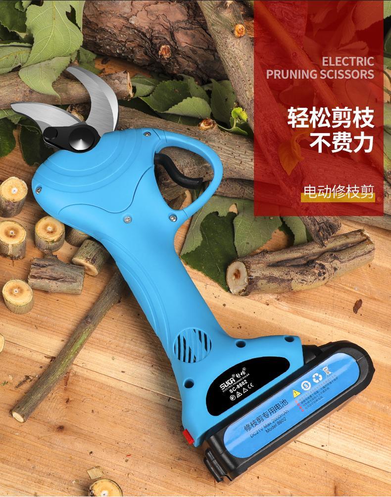 無線電動剪枝機充電式修枝剪鋰電剪枝剪果樹高枝電剪子粗枝剪 7