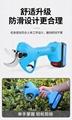 SUCA Electric pruning shears, Electric pruner, Electric garden shears 8