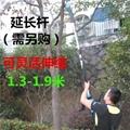 舒暢電剪電動果樹剪果樹修枝剪高枝剪加長杆 2