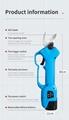 舒畅果树电动修枝剪,锂电剪刀,充电树枝剪,电动剪刀 16