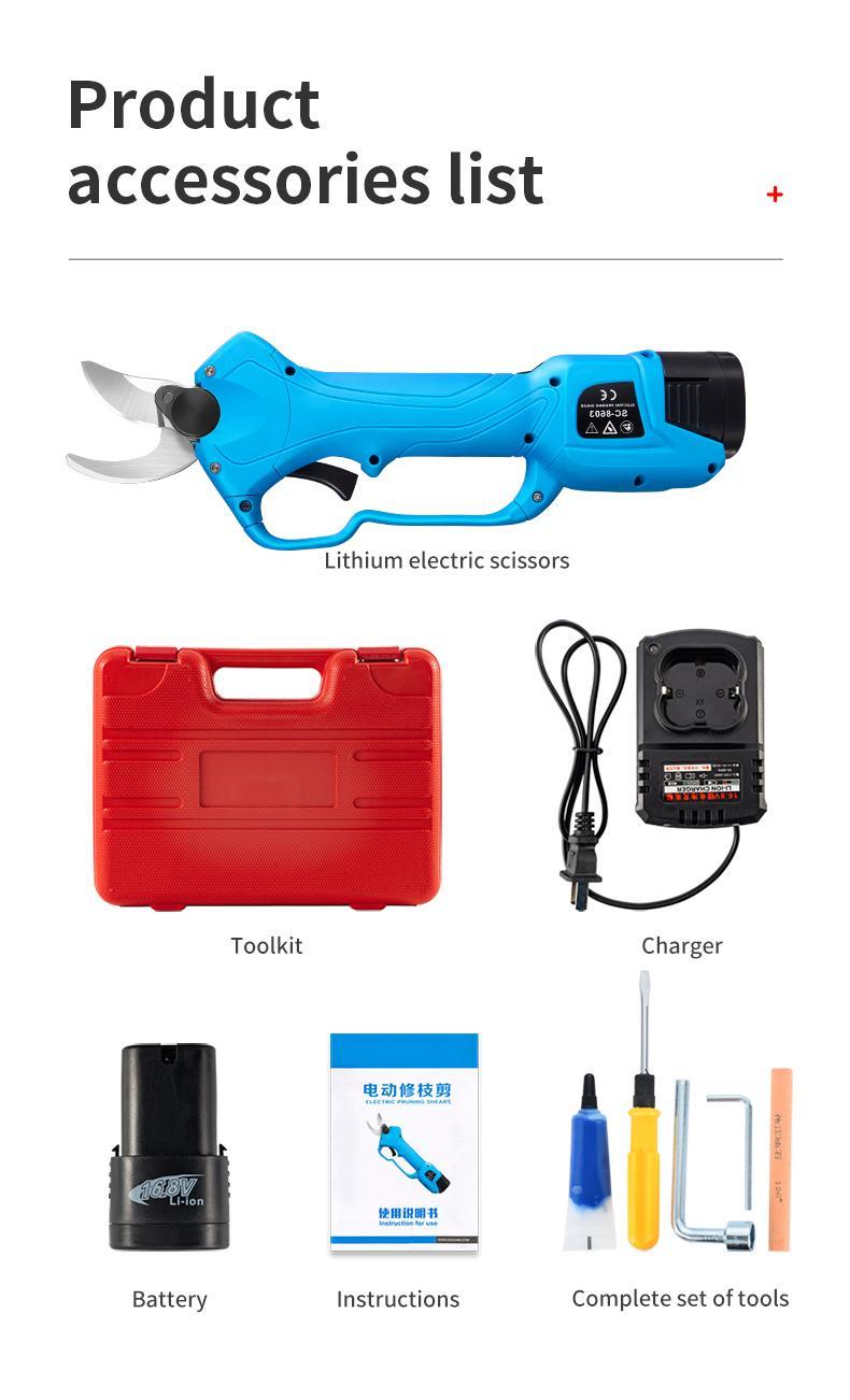 舒畅果树电动修枝剪,锂电剪刀,充电树枝剪,电动剪刀 18