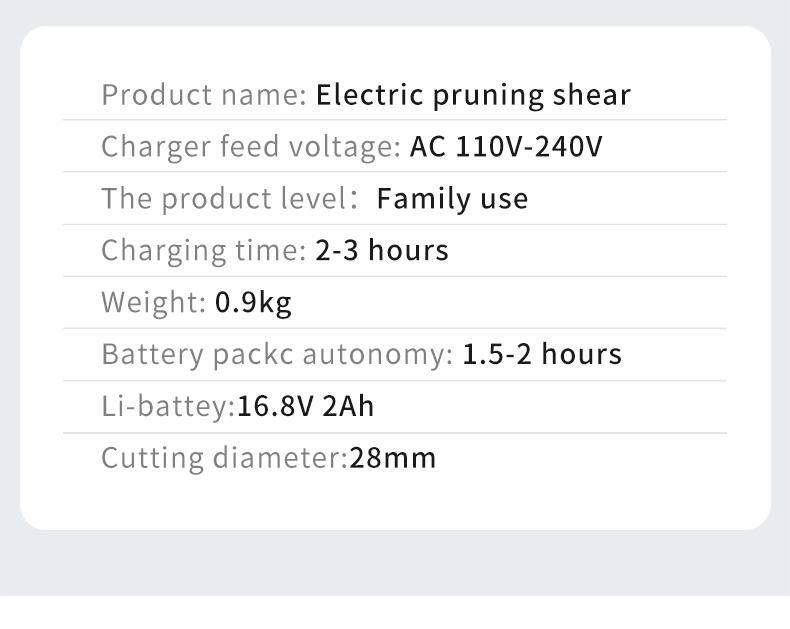 舒畅果树电动修枝剪,锂电剪刀,充电树枝剪,电动剪刀 17