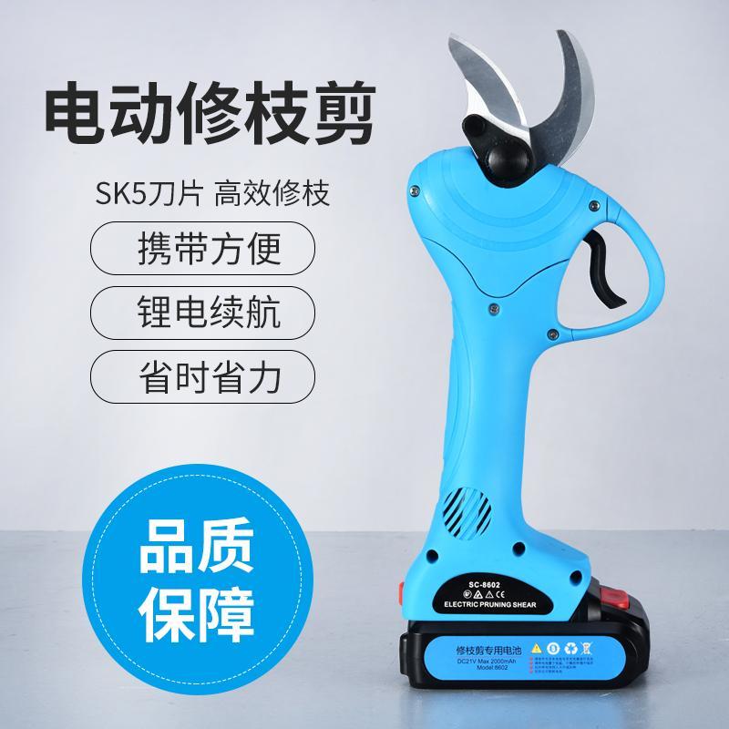 新款舒暢21V電剪電動果樹剪果樹修枝剪鋰電園林剪充電剪     1