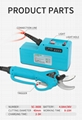Electric bypass pruning shears