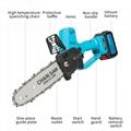 Portable chain saw electric