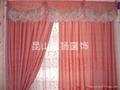昆山窗帘 1