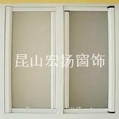 崑山隱形紗窗 1