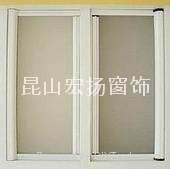 昆山隐形纱窗