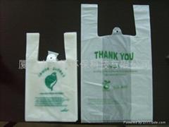 一次性玉米澱粉可生物降解環保購物袋