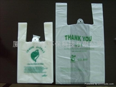 Eco-friendly Biodegradable Disposable Cornstarch shopping bags