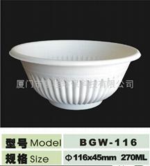 Eco-friendly Biodegradable Disposable Cornstarch bowl 270ml