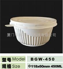 一次性玉米澱粉可降解面碗450ml