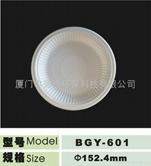 Green Eco-friendly Biodegradable Disposable Cornstarch Compostable 6inch plate