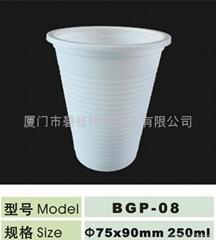 一次性玉米淀粉可生物降解环保水杯250ml
