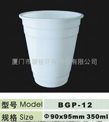 玉米淀粉一次性可生物降解可堆肥环保水杯350ml