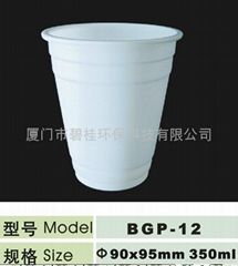 Cornstarch Disposable Eco-friendly Biodegradable cup 350ml