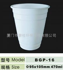 玉米淀粉可生物降解可堆肥一次性环保咖啡杯