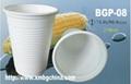一次性玉米淀粉可生物降解环保水杯250ml 4