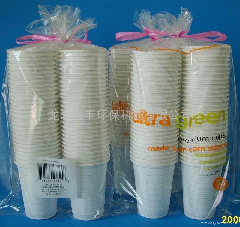 一次性玉米淀粉可生物降解环保水杯250ml 5
