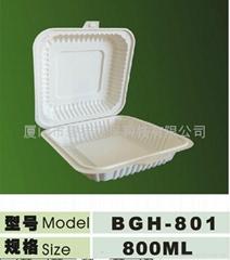一次性绿色环保玉米淀粉可生物降解餐盒